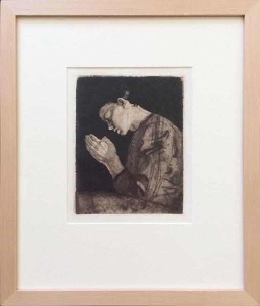 Betendes Mädchen (1892)